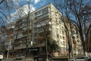 Коммерческая недвижимость, B-75186, Шелковичная, Печерский район