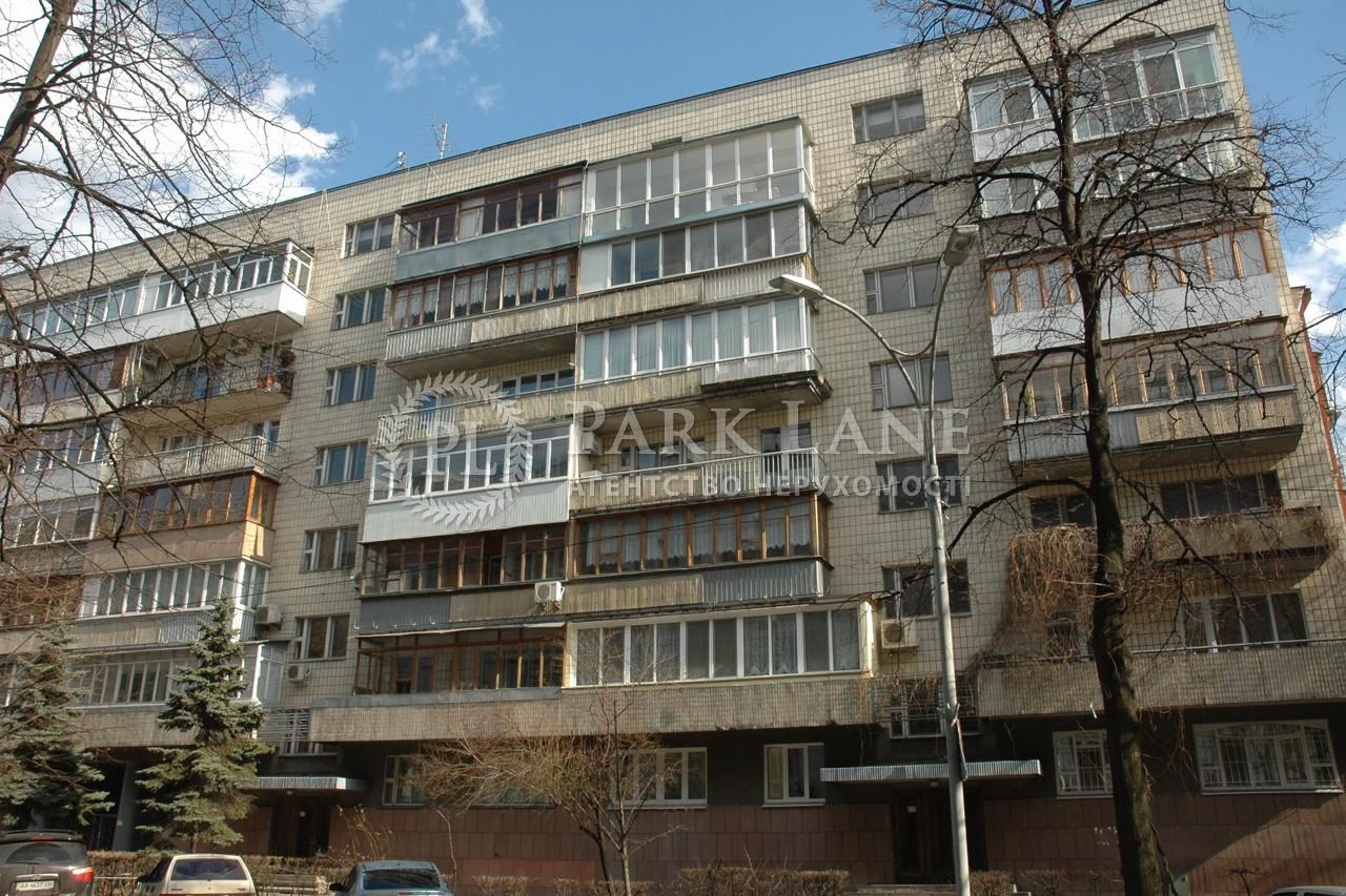 Квартира B-94299, Шовковична, 29, Київ - Фото 2