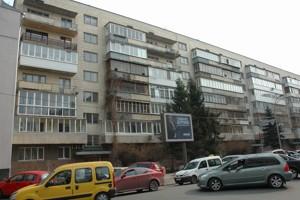 Квартира B-94299, Шовковична, 29, Київ - Фото 3