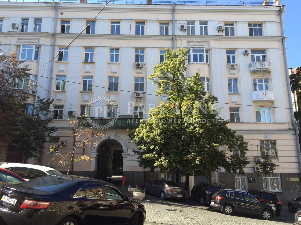 Квартира I-32521, Лютеранська, 4, Київ - Фото 2