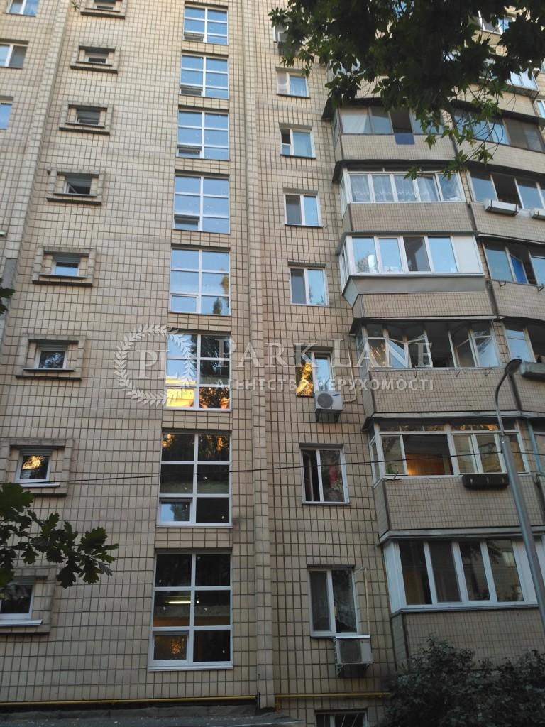 Квартира ул. Тютюнника Василия (Барбюса Анри), 56/2, Киев, N-21295 - Фото 15