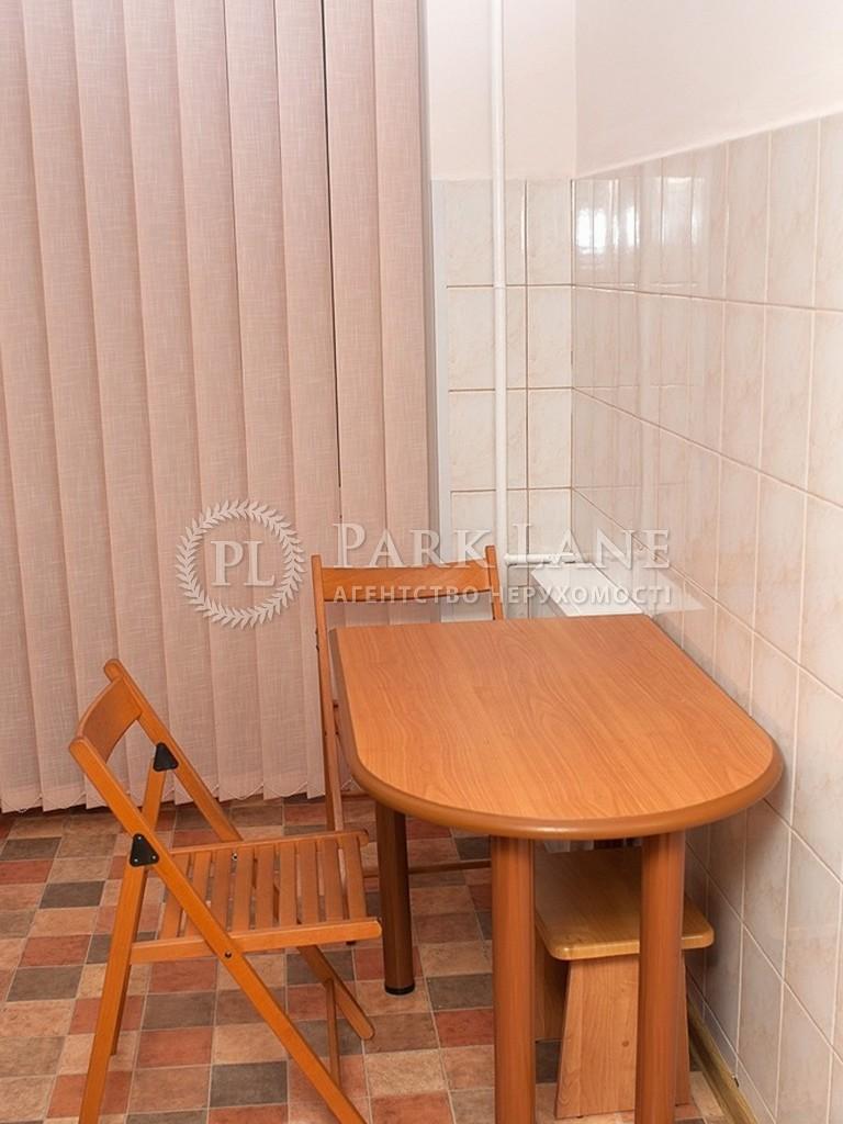 Квартира X-34973, Большая Житомирская, 12, Киев - Фото 10