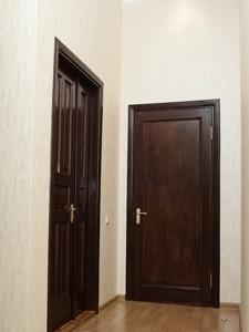 Квартира X-34973, Большая Житомирская, 12, Киев - Фото 11