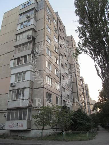 Квартира Оболонский просп., 28а, Киев, Z-598906 - Фото