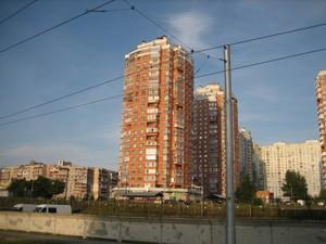 Квартира R-40431, Цветаевой Марины, 13, Киев - Фото 1