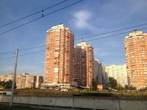 Квартира R-40431, Цветаевой Марины, 13, Киев - Фото 2