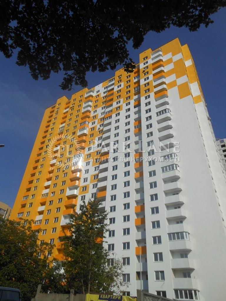 Офис, ул. Ломоносова, Киев, B-96833 - Фото 1
