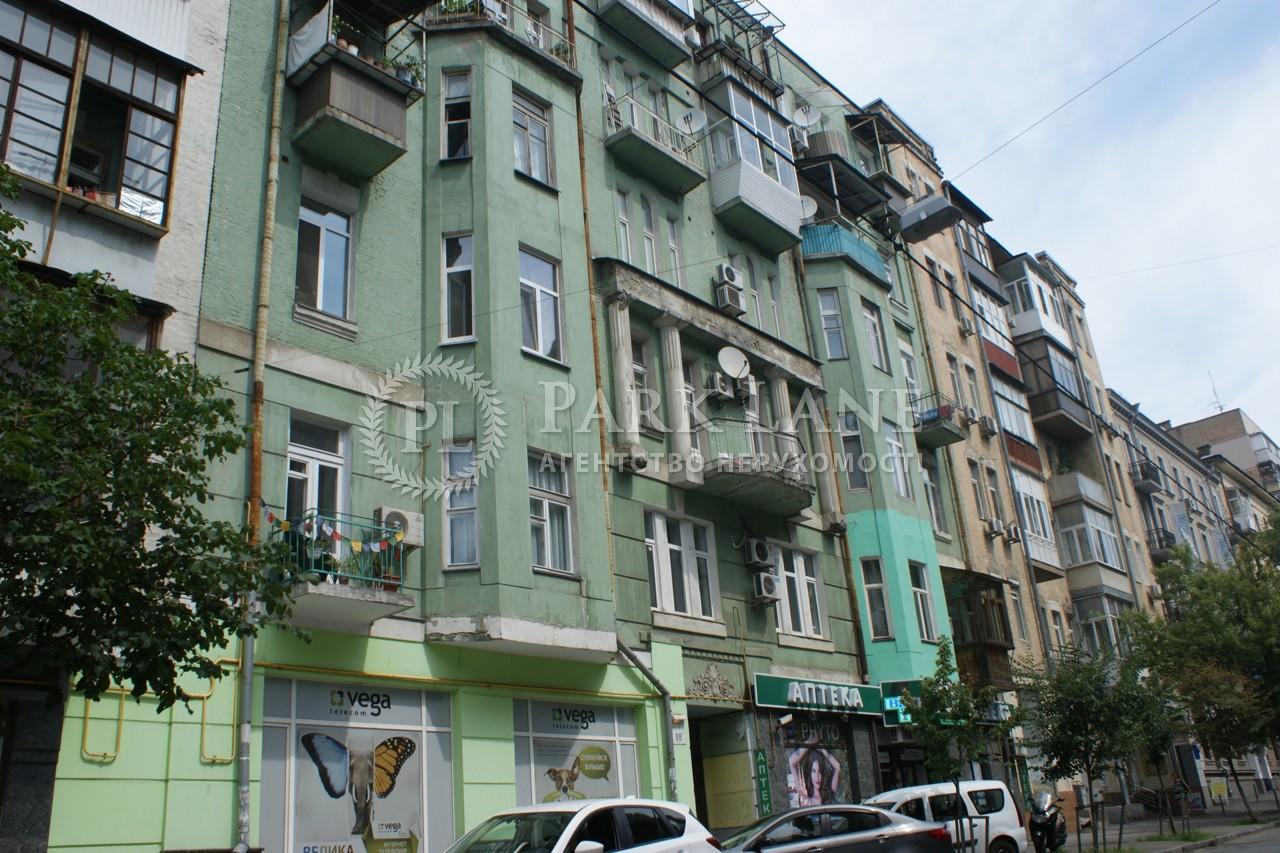 Квартира вул. Гончара О., 88б, Київ, Z-579826 - Фото 1