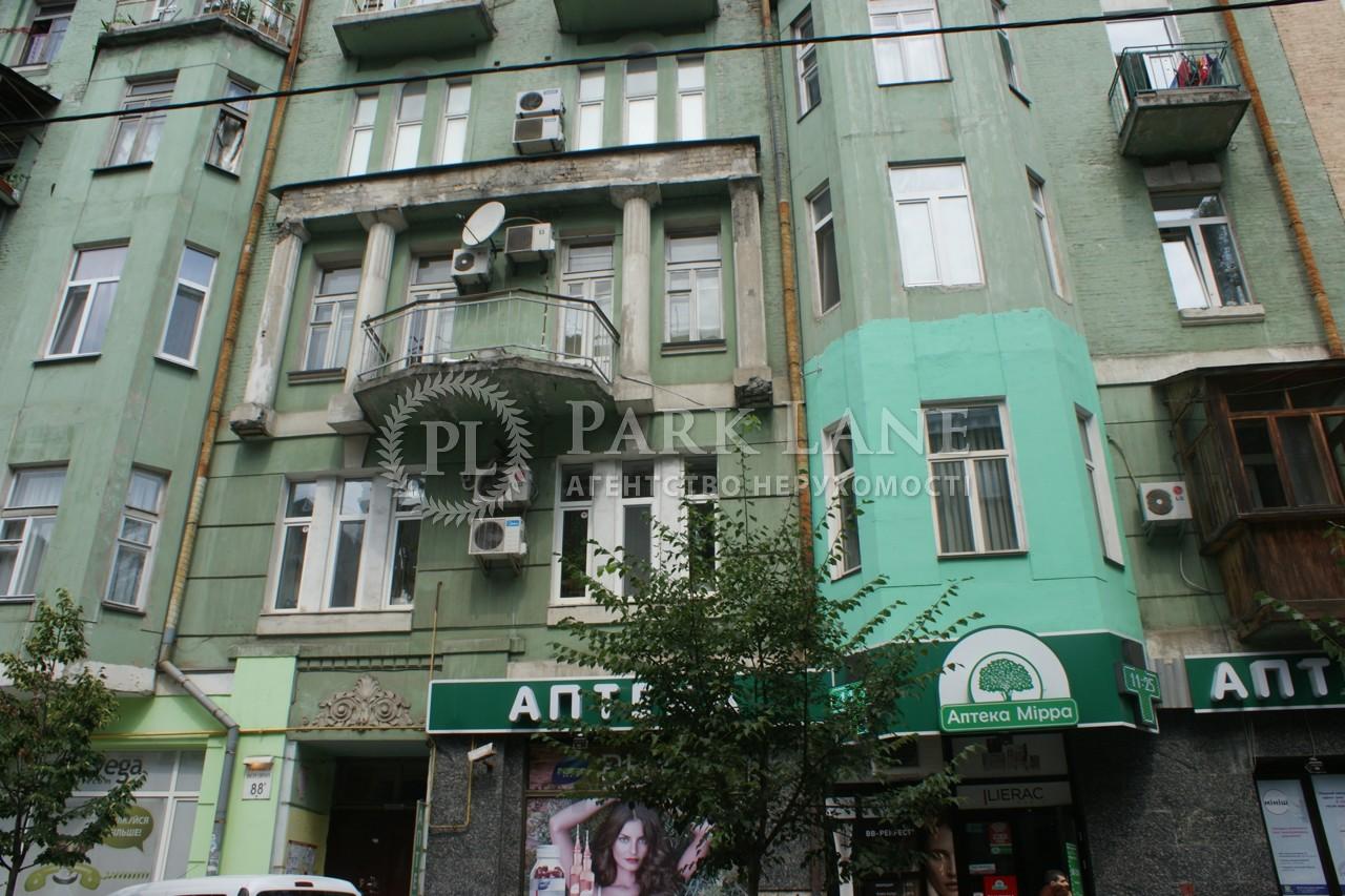 Квартира вул. Гончара О., 88б, Київ, Z-579826 - Фото 2