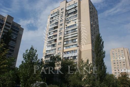 Квартира, Z-1230500, 20а