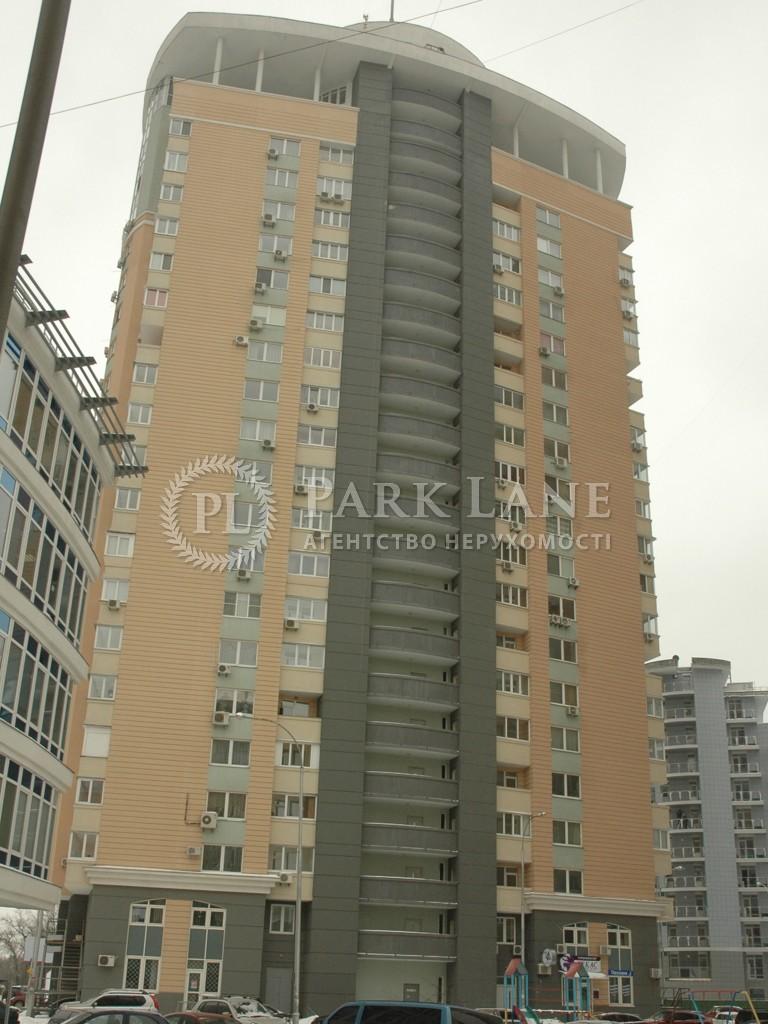 Квартира ул. Окипной Раиcы, 10а, Киев, Z-954318 - Фото 5