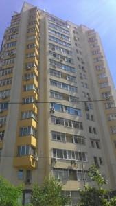 Квартира R-34487, Митрополита Андрея Шептицкого (Луначарского), 14, Киев - Фото 3