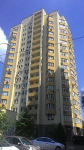 Квартира R-34487, Митрополита Андрея Шептицкого (Луначарского), 14, Киев - Фото 1