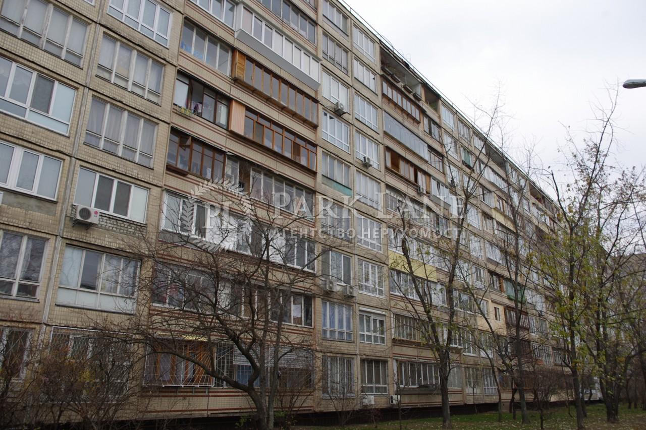 Квартира ул. Иорданская (Гавро Лайоша), 2а, Киев, Z-335171 - Фото 9