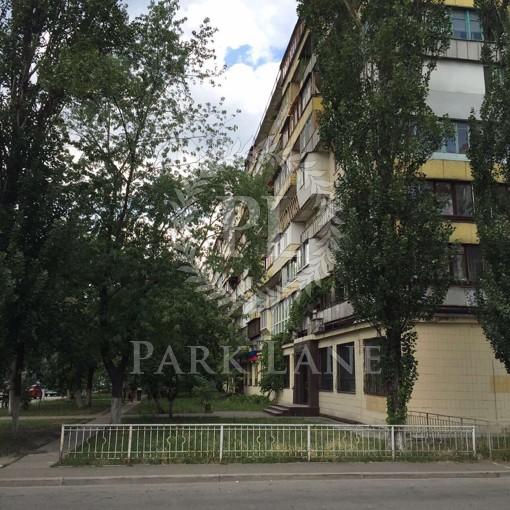 Квартира Оболонский просп., 16, Киев, I-32545 - Фото