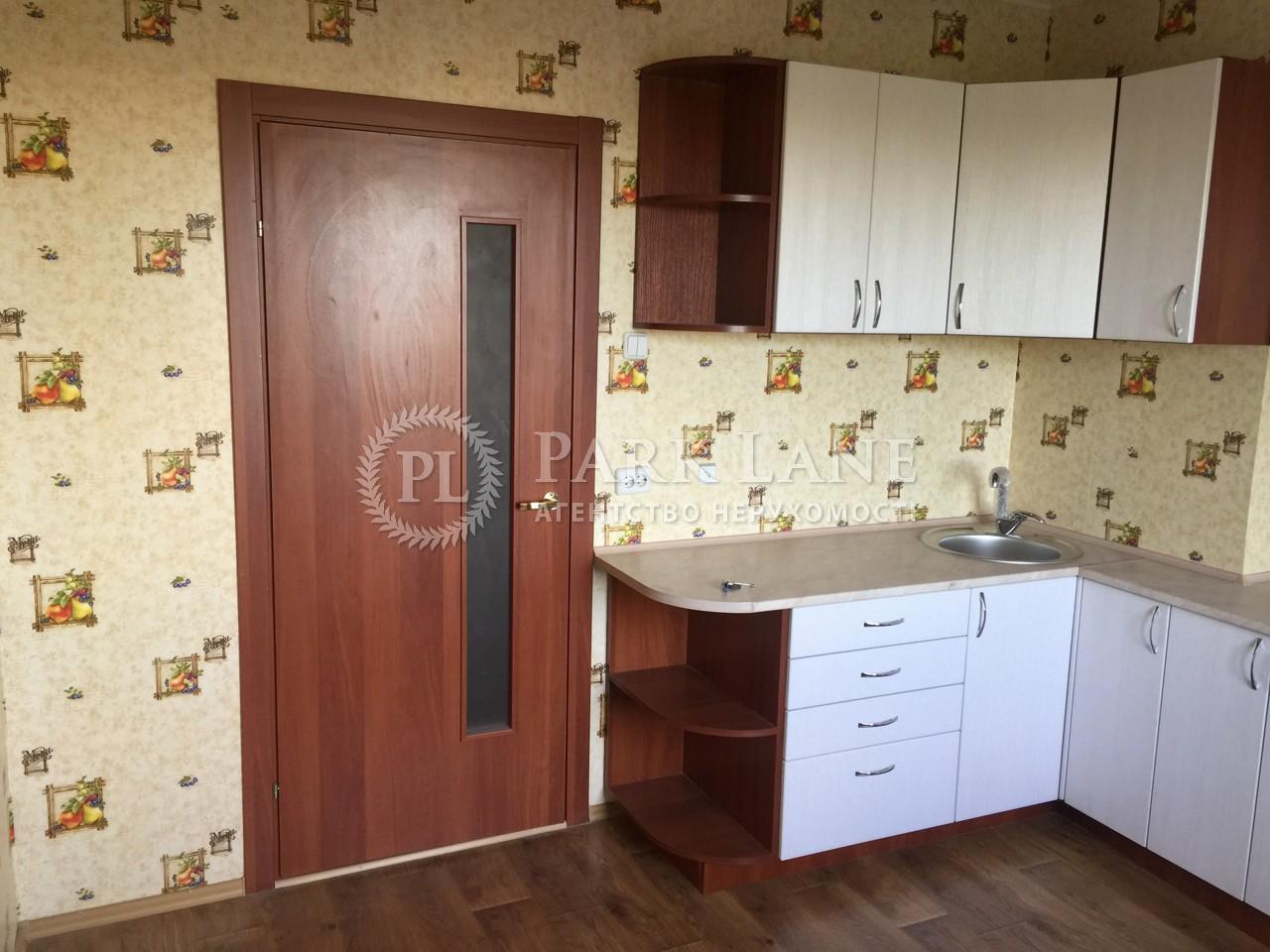 Квартира ул. Здолбуновская, 13, Киев, X-35907 - Фото 5