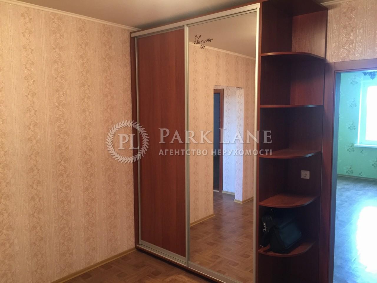 Квартира ул. Здолбуновская, 13, Киев, X-35907 - Фото 7