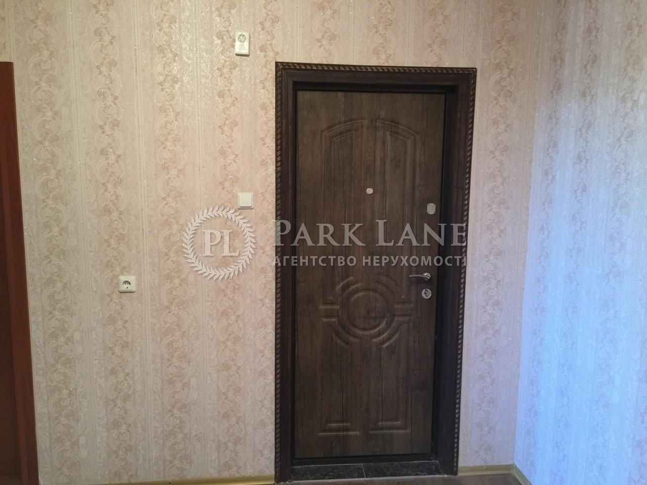 Квартира ул. Здолбуновская, 13, Киев, X-35907 - Фото 9