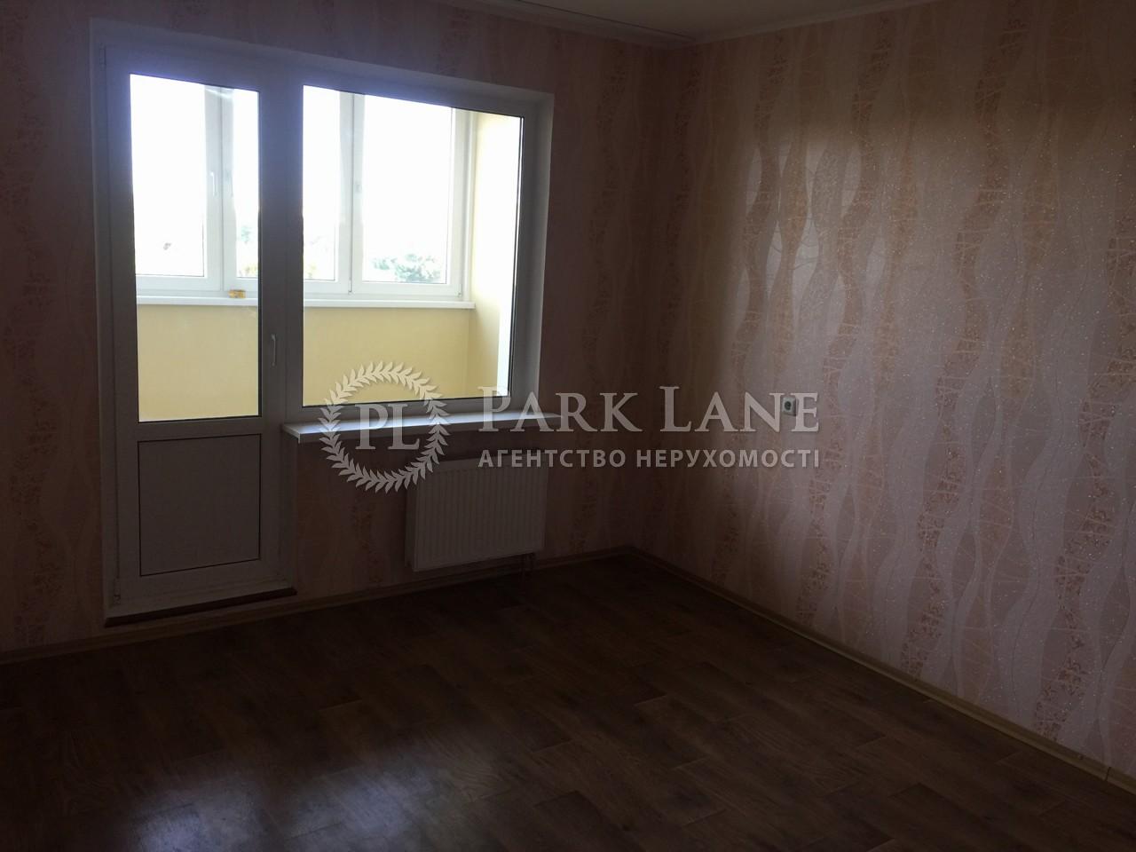 Квартира ул. Здолбуновская, 13, Киев, X-35907 - Фото 3