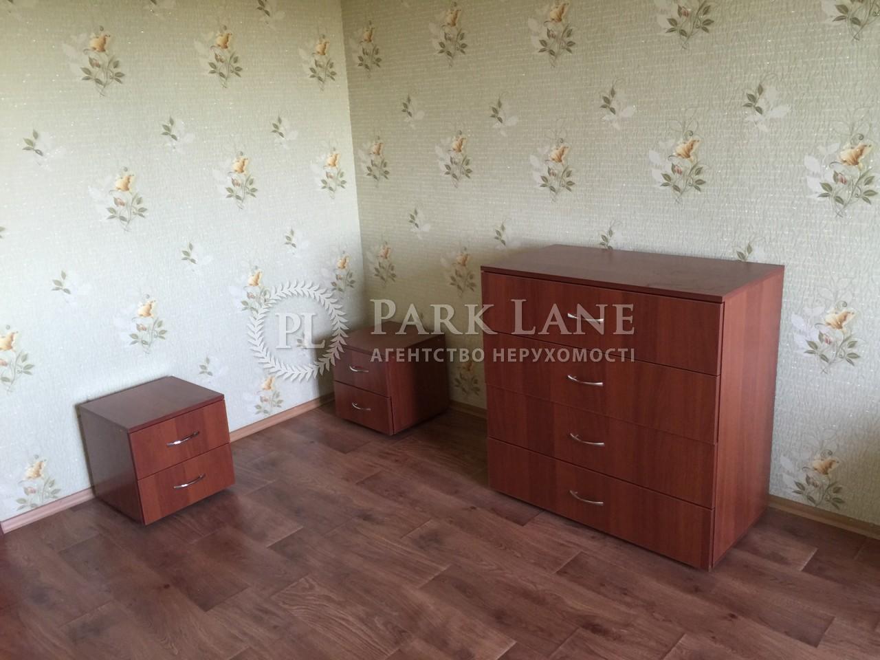 Квартира ул. Здолбуновская, 13, Киев, X-35907 - Фото 4