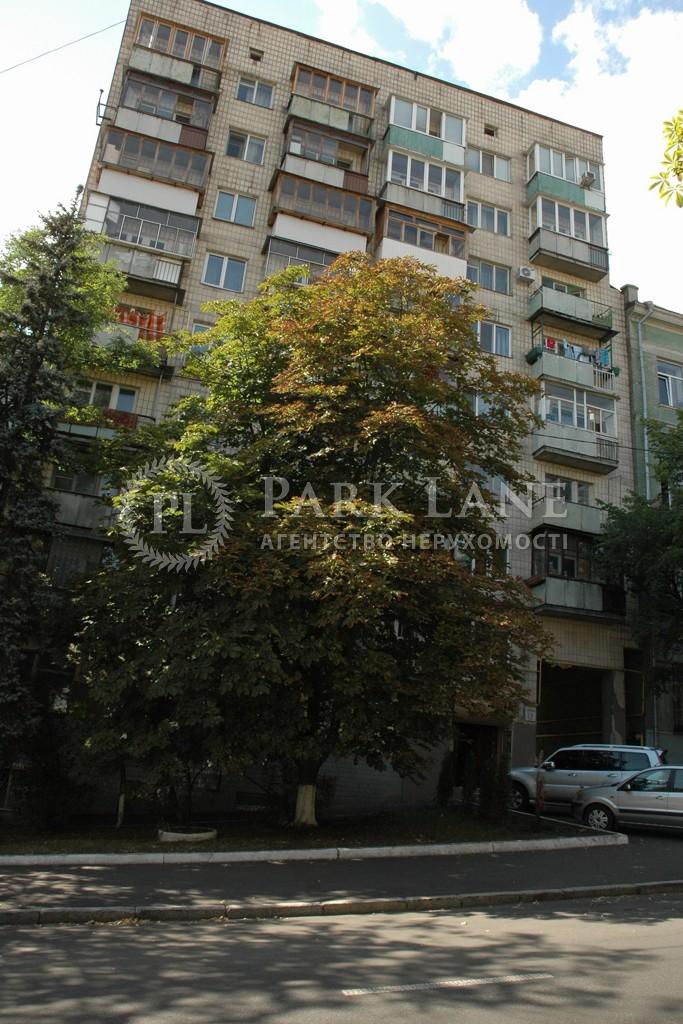 Квартира ул. Тарасовская, 12, Киев, K-30627 - Фото 1