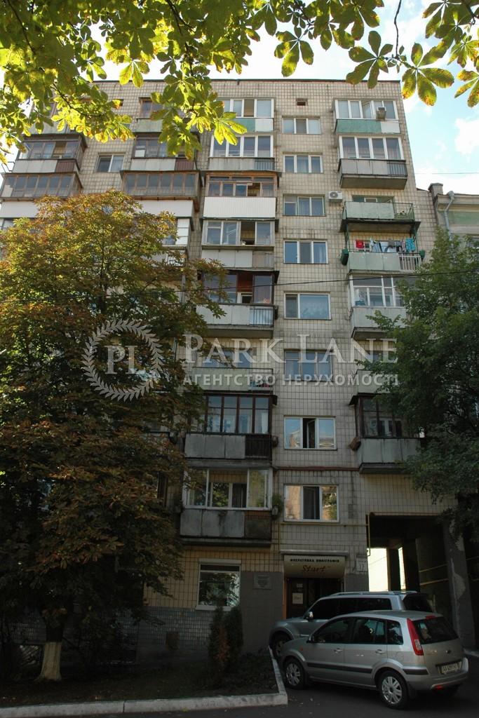 Квартира ул. Тарасовская, 12, Киев, K-30627 - Фото 9