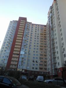 Квартира B-94573, Гарматна, 38а, Київ - Фото 4