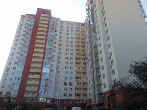 Квартира B-94573, Гарматна, 38а, Київ - Фото 3