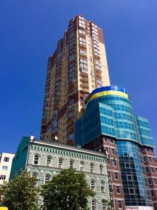 Квартира N-21497, Жилянська, 118, Київ - Фото 2