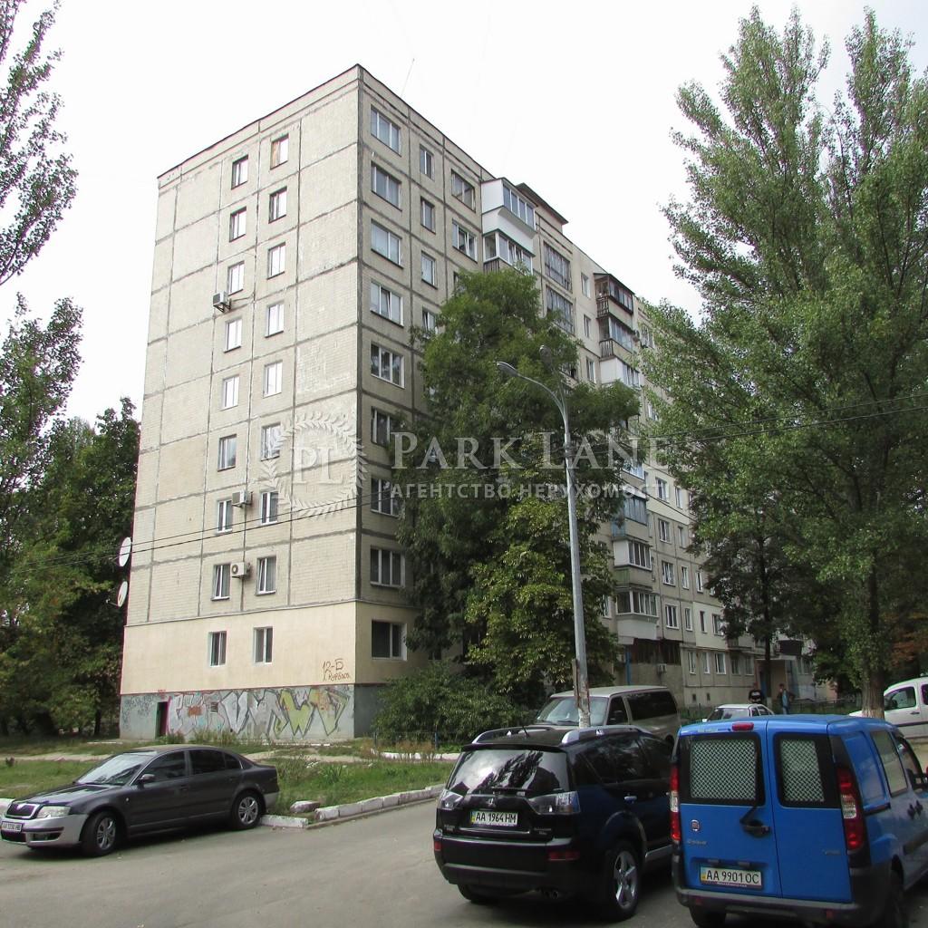 Квартира Курбаса Леся (50-летия Октября) просп., 4, Киев, R-23594 - Фото 16