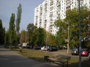 Квартира B-96425, Шамо Игоря бул. (Давыдова А. бул.), 14, Киев - Фото 2
