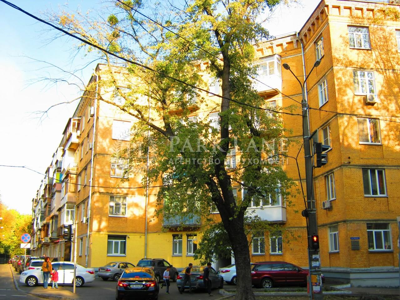 Нежитлове приміщення, вул. Цитадельна, Київ, N-16926 - Фото 16
