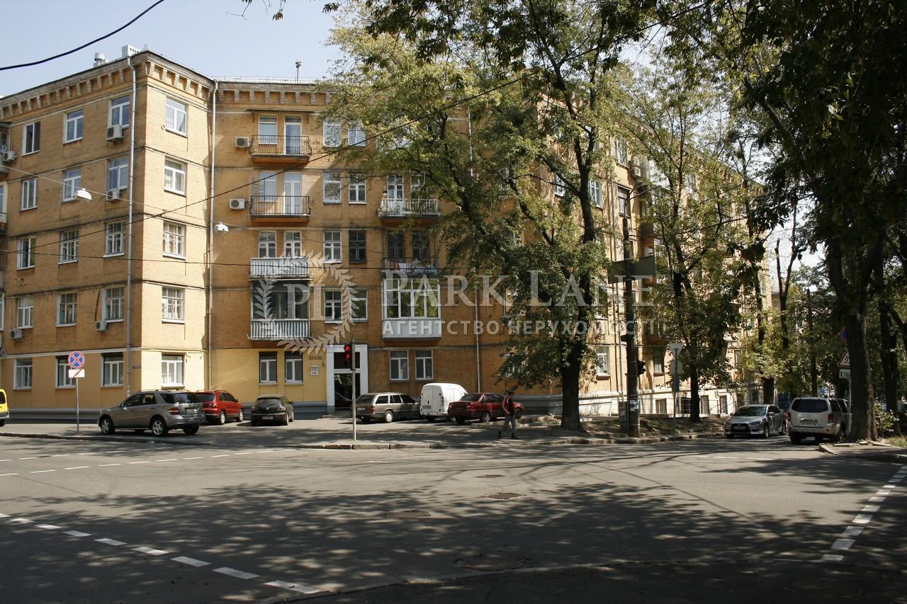 Нежитлове приміщення, вул. Цитадельна, Київ, N-16926 - Фото 1