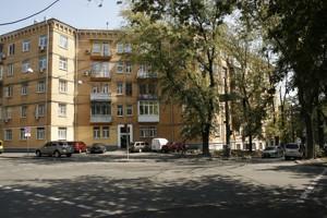 Нежитлове приміщення, N-16926, Цитадельна, Київ - Фото 1