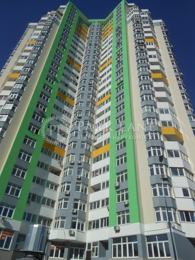 Квартира ул. Краснопольская, 2г, Киев, B-93591 - Фото 9