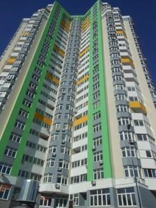 Квартира B-93591, Краснопольская, 2г, Киев - Фото 2