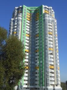 Коммерческая недвижимость, Z-538582, Краснопольская, Подольский район