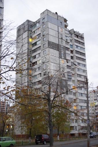 Квартира, R-37240, 35