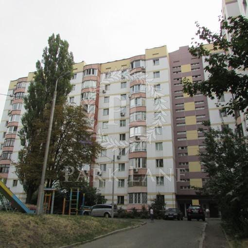 Квартира, Q-2283, 6в