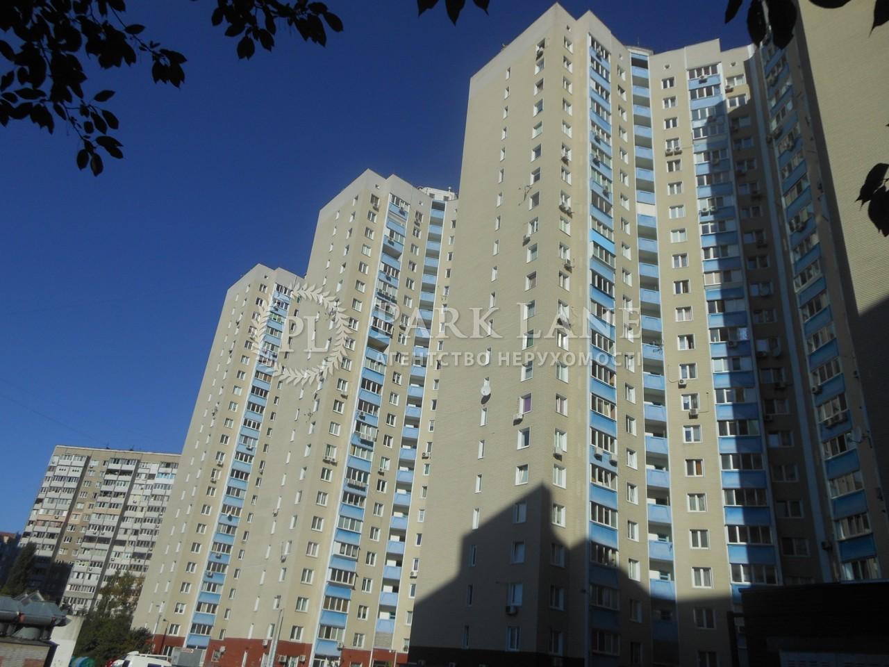 Квартира Правди просп., 19а, Київ, Z-352314 - Фото 1