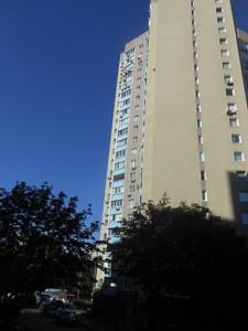 Квартира B-100510, Правды просп., 19а, Киев - Фото 6