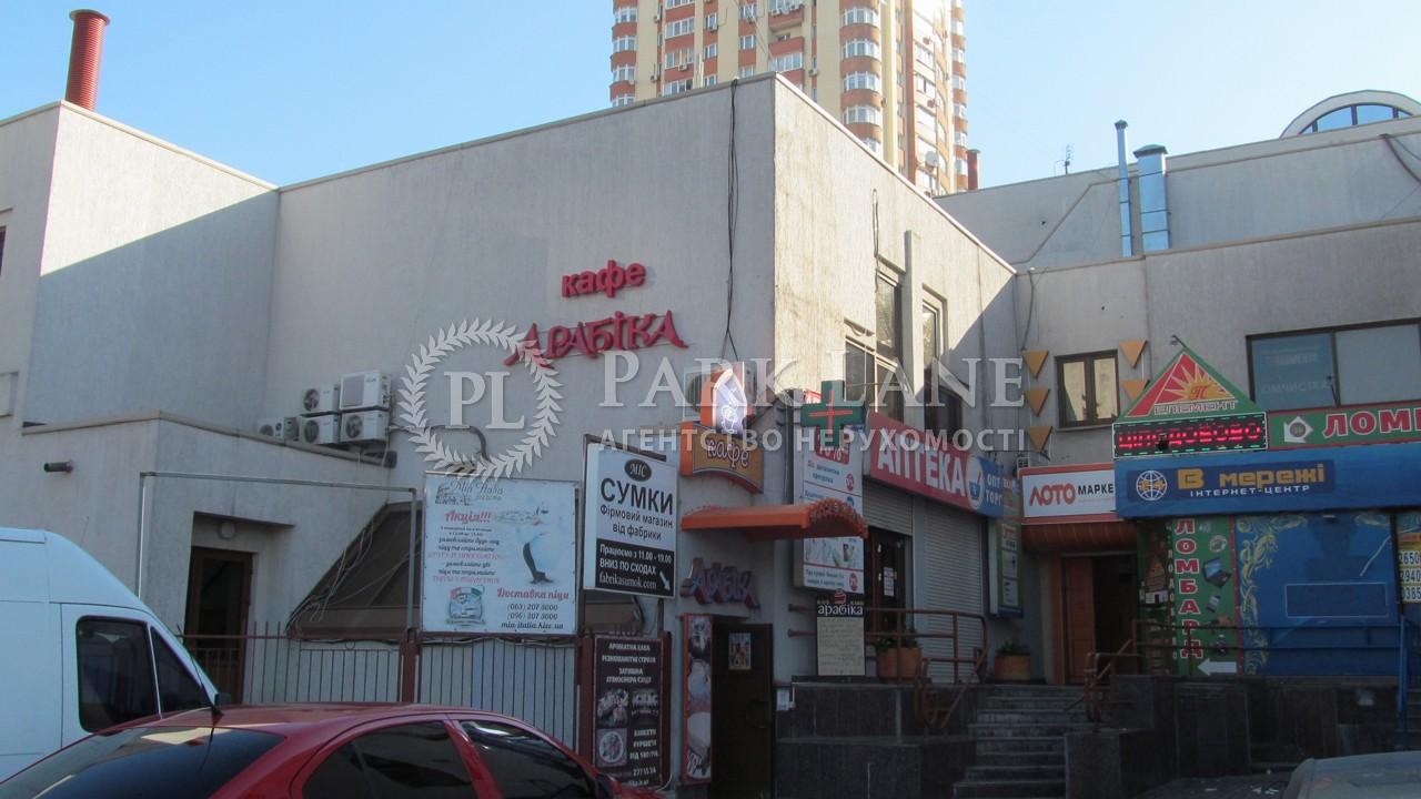Ресторан, Перемоги просп., Київ, K-22659 - Фото 1