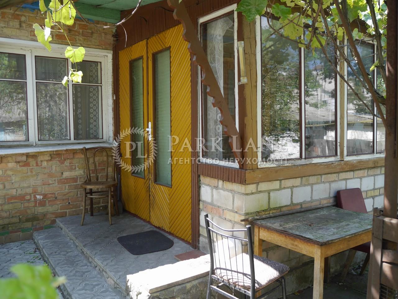 Дом Буча (город), I-24796 - Фото 6