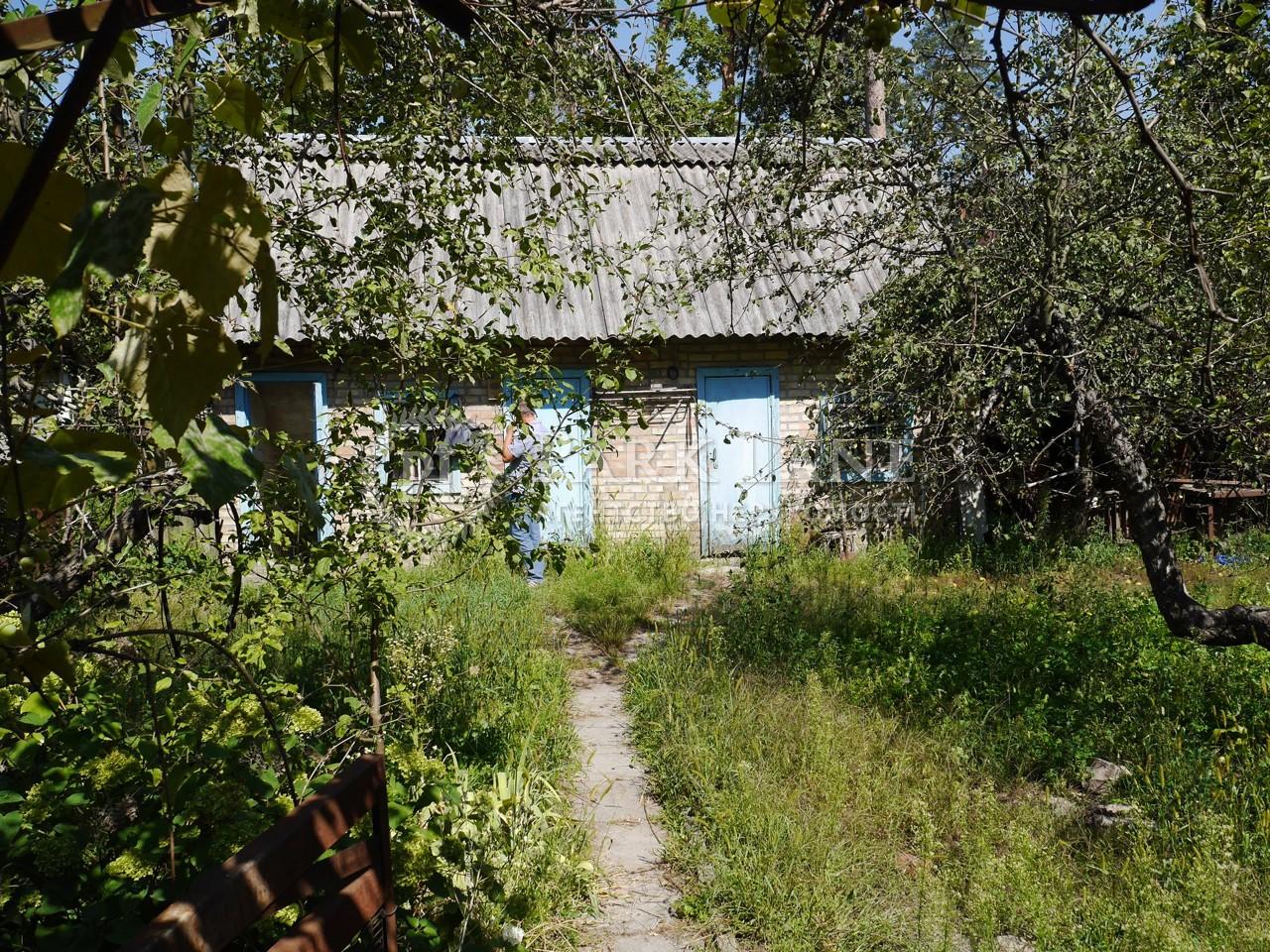 Дом Буча (город), I-24796 - Фото 9