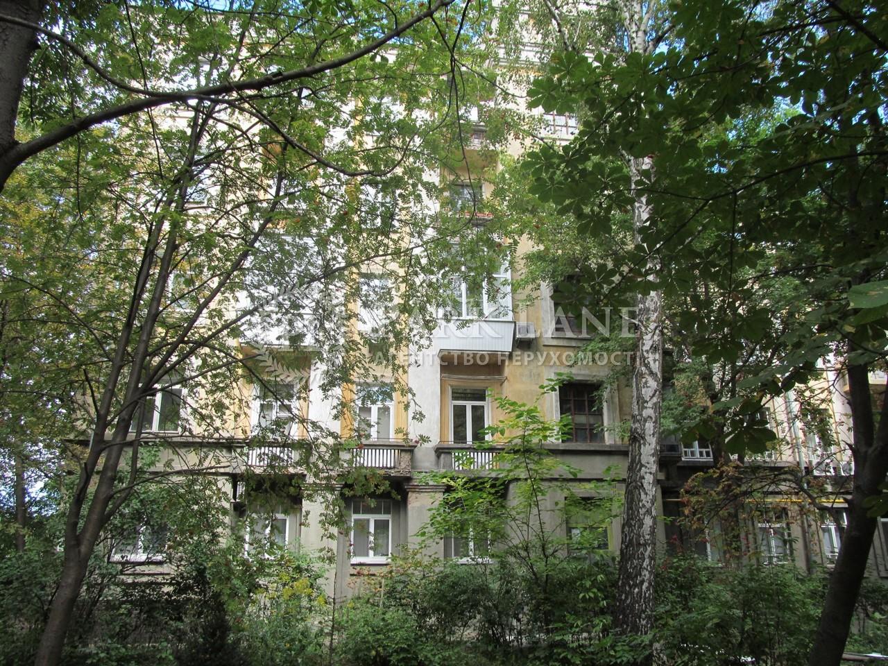 Квартира ул. Антонова Авиаконструктора, 2/32 корпус 8, Киев, Z-733796 - Фото 2