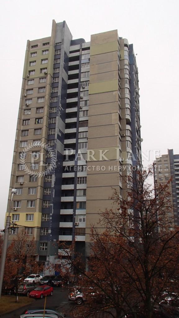 Квартира ул. Старонаводницкая, 4, Киев, X-32309 - Фото 7