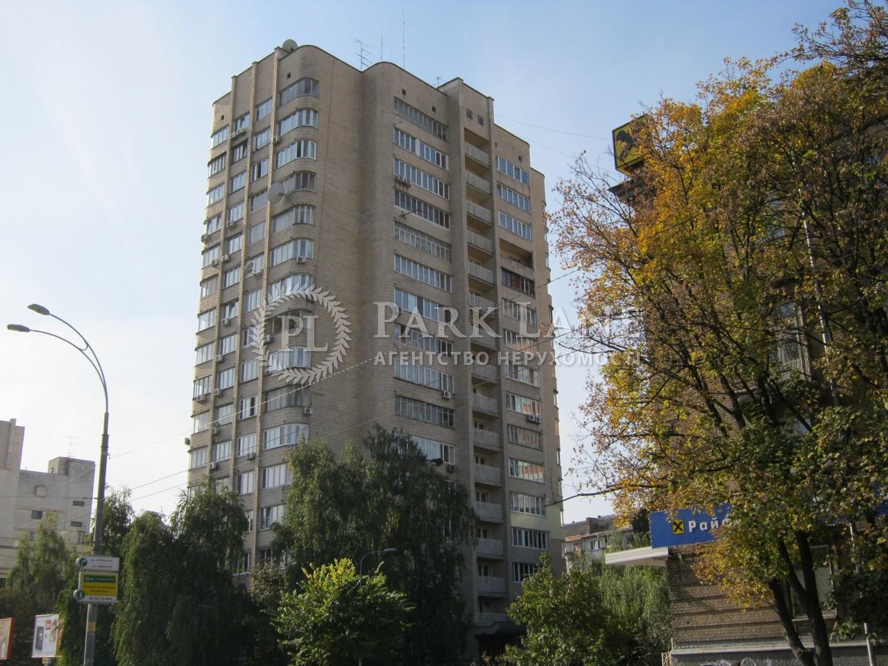 Квартира ул. Генерала Алмазова (Кутузова), 6, Киев, J-30500 - Фото 23