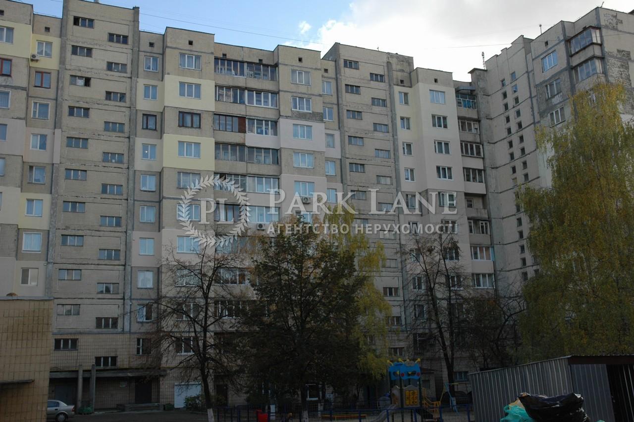 Квартира K-31774, Старокиевская, 9, Киев - Фото 1
