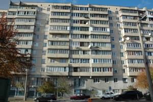 Квартира K-31774, Старокиевская, 9, Киев - Фото 2