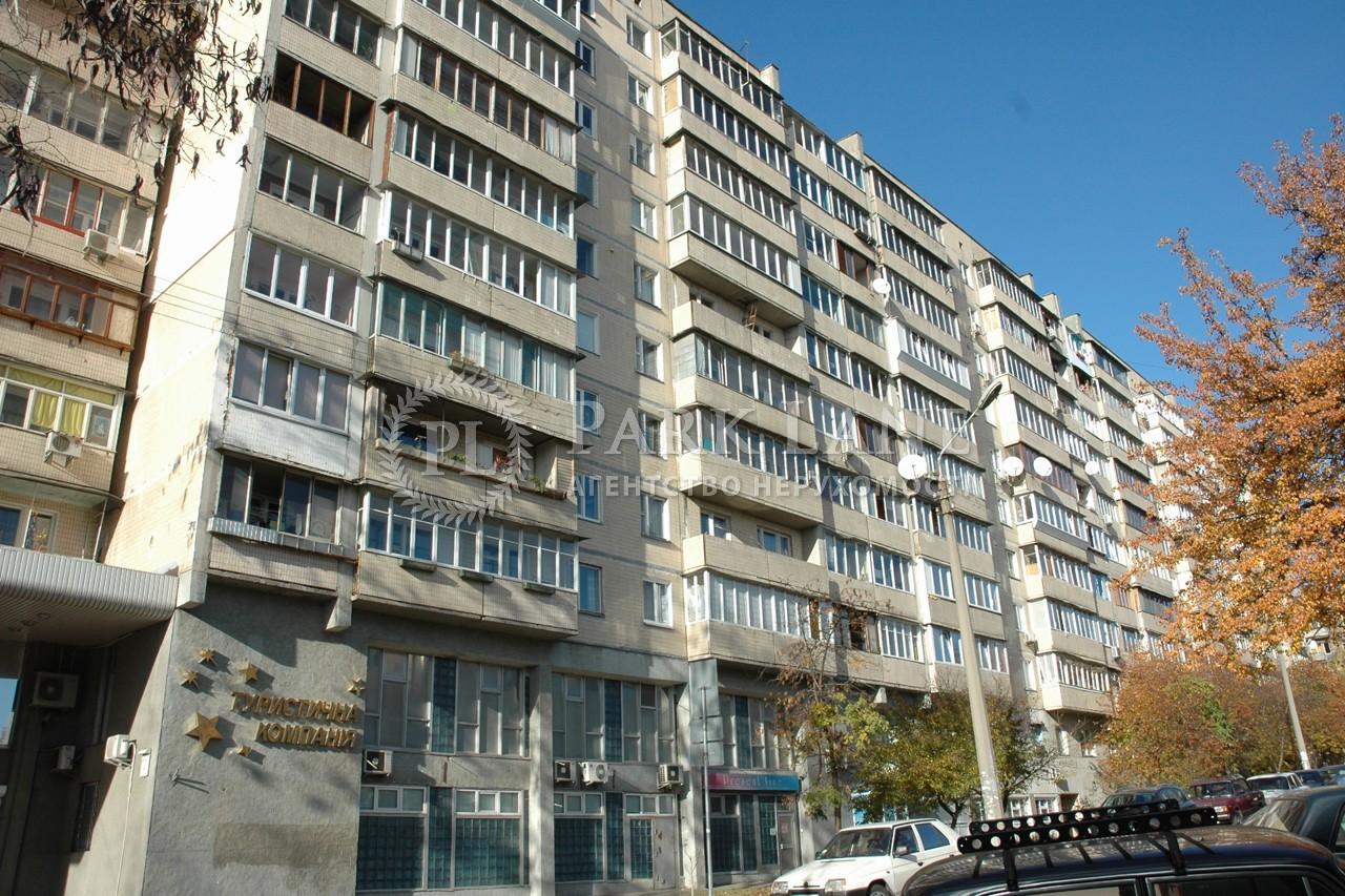 Квартира K-31774, Старокиевская, 9, Киев - Фото 3